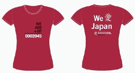 We Add Up Japan T-Shirt